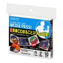 コクヨ (EDC-CME2-10W) CDケース/DVDケー...
