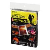コクヨ (EDC-DME2-10D) CDケース<MEDIA PASS> トールサイズ 2枚収容 10枚 黒 CDケース/DVDケース ☆
