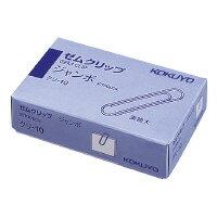 コクヨ(クリ-10)ゼムクリップジャンボ100本入