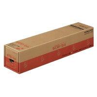 コクヨ(クリ-JB36D)ダブルクリップ<Scel−bo>(豆)黒業務用200個入(1/4ボックス)