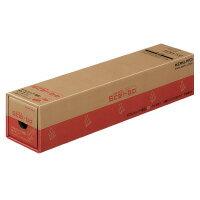 コクヨ(クリ-JB37D)ダブルクリップ<Scel−bo>(極豆)黒業務用200個入(1/4ボックス)