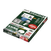 コクヨ (KPC-VE15W) マルチプリンタ用名刺用紙 両面普通紙標準 10面 100枚/袋 ナチュラル白☆