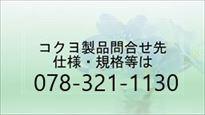 コクヨ(ホヒ-35W)チーズ巻き麻紐(あさひも)/(麻)ひも(ホワイト・ホビー向け)(ホワイト)480m☆