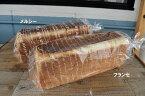 PP食パン3斤袋フランセ
