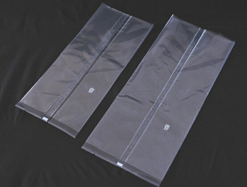 スモールシフォン用袋(ガスバリア)(1セット100枚入)