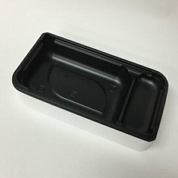【高級弁当】ワン折SPN 70×37ホワイト/黒底/K7蓋 (400セット)