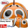 NEW/ 子供用 幼児用 ヘルメット ディズニー ニモ BELL