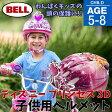ディズニー プリンセス 3D 子供用 キッズヘルメット Mサイズ 反射板付き 3-6歳 Mサイズ 7059830