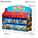 【P5倍・8月4日20時〜+クーポン有】デルタ ディズニー ミッキーマウス デラックス 本棚 おもちゃ箱 3-6歳 Delta 2