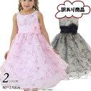 ※※ 訳あり/OUTLET 子供 ドレス フォーマル 女の子 90-150cm ピンク ブラック ローレン