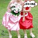 ※※ 訳あり/OUTLET 子供 ドレス 100-150cm ピンク レッド キャリー フォーマル ウェア