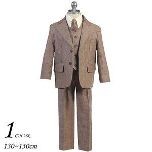 4641698a4165d スーツ 男の子 フォーマル 長袖 長ズボン 5点セット ブラウン リネン 130-150cm レンタルするより安い!!アメリカ直輸入  大人顔負けのカッコいいフォーマルスーツです!