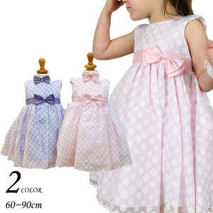 b00110acb9167 ベビードレス フォーマル 女の子 60-90cm ピンク ライラック ブロッサム レンタルするより安い!!  アメリカ直輸入の日本では見かけない、可愛く・豪華なドレスです!