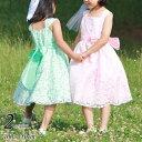 子供 ドレス フォーマル 女の子 100-150cm ピンク グリーン エリン