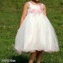 子供ドレス フォーマル 女の子 140-150cm ピンク キャサリン