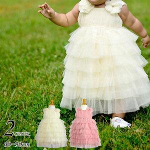 28a6450a04530 ベビードレス フォーマル 女の子 60-90cm アイボリー ピンク カイリー