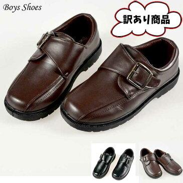 【訳あり】OUTLET フォーマル靴 男の子 17-23.5cm ブラウン ブラック シューズ