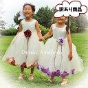 ※※ 訳あり/OUTLET 子供 ドレス フォーマル 女の子 100-160cm レッド パープル アシュリー