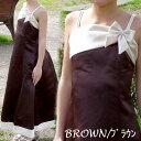 子供ドレス フォーマル 女の子 100-115cm アイボリー ブラウン ミッシェル