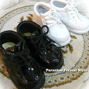 フォーマル靴 男の子 9.5-11.5cm ホワイト ブラック シューズ