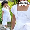 ※※ 訳あり/OUTLET 子供ドレス フォーマル 女の子 90-115cm ホワイト オリアナ