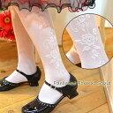 【大決算セール】DM便送料無料/ タイツ 80-130cm ホワイト 花柄 ライン ストーン フォーマルタイツ