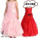 ※※ 訳あり/OUTLET 子供 ドレス フォーマル 女の子 100-165cm レッド ピンク ライラック ブルー スカーレット