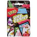 【秋の大感謝祭割引セール】送料無料/ UNO ウノ ユニコーン 7歳から カードゲーム おもちゃ 新品 ライセンス