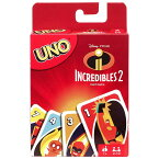 【P2倍・12/01限定+クーポン有】DM便送料無料/ UNO インクレディブル ファミリー ウノ カードゲーム おもちゃ 新品 キャラクター ライセンス ディズニー INCREDIBLE2
