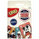 送料無料/ UNO ディズニー ミッキー&フレンズ ウノ カードゲーム おもちゃ 新品 キャラクター ライセンス パーティゲーム マテル