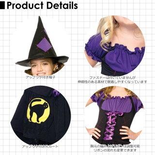 LegAvenueレッグアベニュー魔女子供用キッズこども子ども女の子ガールズハロウィンコスプレパーティーグッズ仮装変装衣装
