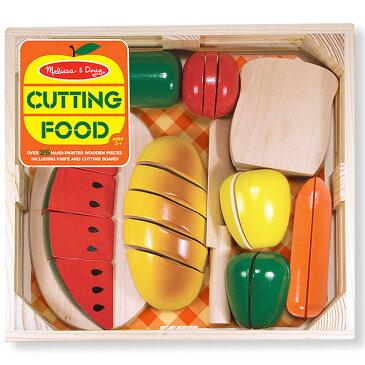 【スーパーSALE★半額商品】Melissa&Doug 木製玩具 カッティングフード おままごと 木製 野菜 キッチン小物 メリッサ&ダグ