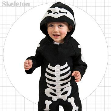 ルービーズ スケルトン キッズ ゾンビ コスチューム 男の子 女の子 60-105cm 885990 ハロウィン 衣装 子供