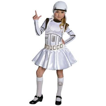ルービーズ スターウォーズ ストームトルーパー コスチューム 女の子 120-150cm Rubie's 886844 ハロウィン 衣装 子供