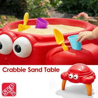 送料無料ステップ2サンドボックス砂あそび砂場