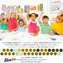 【P2倍・7月4日20時〜+クーポン有】知育玩具 ラーニング ジャーニー マッチイット スペル 4歳から 英単語 パズル ゲーム 2