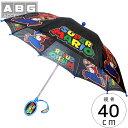 子ども傘 傘 キッズ 子供用 40cm スーパーマリオ ブラザーズ ABG