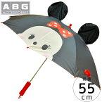 ABG 傘 キッズ 子供用 55cm 耳付き ディズニー ツムツム ミニーマウス