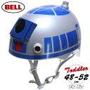 BELL 幼児用ヘルメット プロテクター スターウォーズ R2D2 3D