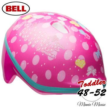 【P5倍・〜5月06日10時+クーポン有】ディズニー ミニーマウス ピンク×ドット ヘルメット 子供用 自転車 キッズ キャラクター プロテクター ベル BELL