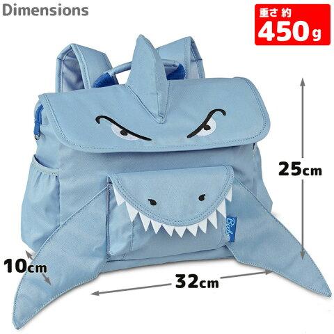 3f7ea53eb191b5 Bixbee キッズ リュック サメ ブルー リュックサック 子供. Item Number 5. 商品説明 メーカー Bixbee 商品名  Shark Pack Backpack (S) サイズ 本体:32L×10W×25H cm ...