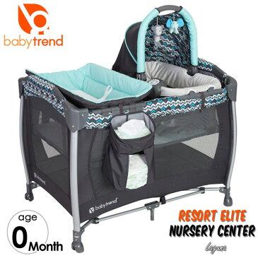 ベビートレンド リゾート エリート ナーサリー センター ラグナ ブルー baby trend