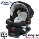 グレコ GRACO チャイルドシート 新生児から スナッグライド 30LX カーシート ターシャ