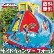 バンザイ サイドウィンダー ウォーターパーク 大型プール ファミリープール スライダー プール 家庭用