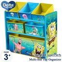 Delta デルタ マルチ おもちゃ箱 スポンジボブ