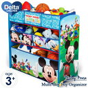 【8月15日限定ポイント5倍】デルタ ディズニー ミッキーマウス マルチ おもちゃ箱 子供 3-6歳