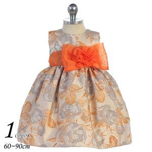 8f32be65b81e3 ベビードレス フォーマル 女の子 70-90cm オレンジ イルゼ