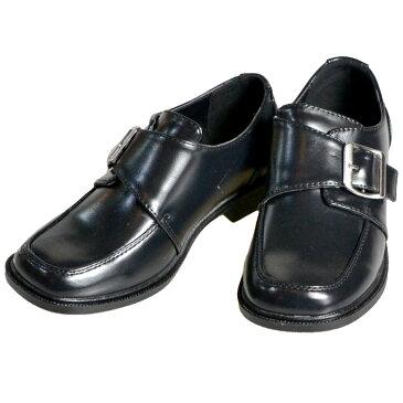 フォーマル靴 モンクシューズ 男の子 ブラック 18.5-23.5cm
