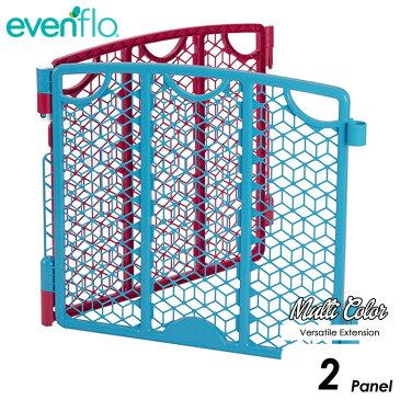 evenflo ベビーゲート プレイスペース ゲート拡張 2パネル バーサタイル イーブンフロー マルチカラー /配送区分A