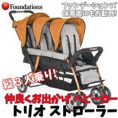 Online ONLY(海外取寄)/ 三人乗りベビーカー ファンデーションズ トリオ ストローラー オレンジ 3人 保育園